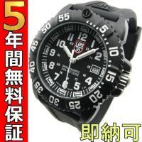 即納可 ルミノックス 腕時計 7050シリーズ 7051  ミリタリーウォッチで有名なルミノックスは...