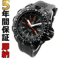 即納可 ルミノックス 腕時計  8820シリーズ 8821.KM  ミリタリーウォッチで有名なルミノ...