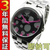 即納可 マークバイマークジェイコブス 腕時計 ヘンリー グロッシー ポップ MBM3266  マーク...