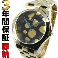 即納可 マークバイマークジェイコブス 腕時計 ヘンリー グロッシー ポップ MBM3267  マーク...