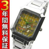 即納可 ディズニー 腕時計 チップ&デール MC-1612-CD 世界限定50本  ディズニ...