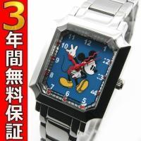 即納可 ディズニー 腕時計 ミッキーマウス MC-1612-MC 世界限定50本  ディズニーウォッ...
