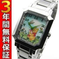 即納可 ディズニー 腕時計 くまのプーさん MC-1612-PO 世界限定50本  ディズニーウォッ...