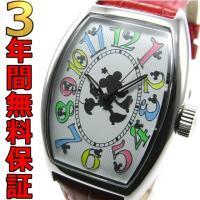 即納可 ディズニー 腕時計 ミニーマウス MIC104 自動巻き 90周年記念 500本限定モデル ...