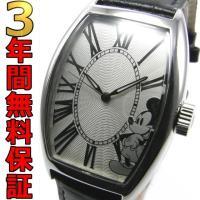 ディズニー 腕時計 ミッキーマウス MIC106 自動巻き 90周年記念 200本限定モデル  MI...