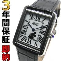 即納可 ディズニー 腕時計 ミッキーマウス MIC107  MIC107は、ディズニーの大人気キャラ...