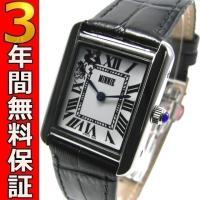 即納可 ディズニー 腕時計 ミニーマウス MIC109  MIC109は、ディズニーの大人気キャラク...