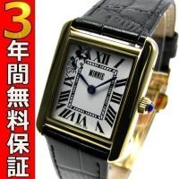 即納可 ディズニー 腕時計 ミニーマウス MIC110  MIC110は、ディズニーの大人気キャラク...