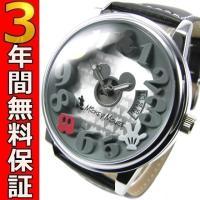 即納可 ディズニー 腕時計 ミッキーマウス 3Dインパクト MK1213C-GY  ディズニーの大人...