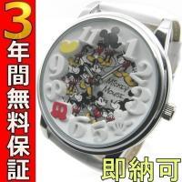 即納可 ディズニー 腕時計 ミッキーマウス 3Dインパクト MK1214B  ディズニーの大人気キャ...