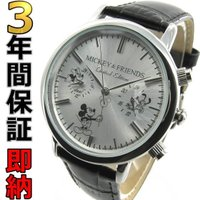 即納可 ディズニー 腕時計 ミッキーマウス&フレンズ MK1277A 500本限定モデル  ディズニ...