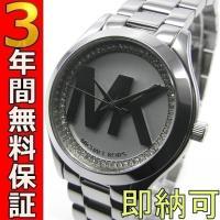 即納可 マイケルコース MICHAEL KORS 腕時計 MK3548 レディース  MICHAEL...