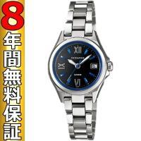 カシオ オシアナス 腕時計 OCW-70J-1AJF 電波ソーラー レディース腕時計  オシアナスか...