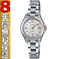 カシオ オシアナス 腕時計 OCW-70PJ-7A2JF 電波ソーラー レディース腕時計  オシアナ...