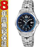 カシオ オシアナス 腕時計 マンタ OCW-S340-1AJF 電波ソーラー レディース腕時計  上...