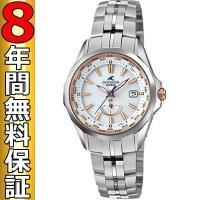 カシオ オシアナス 腕時計 マンタ OCW-S340-7AJF 電波ソーラー レディース腕時計  上...