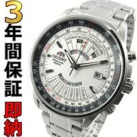 即納可 オリエント 腕時計 海外モデル 万年カレンダー FEU07005WX  オリエントが海外向け...