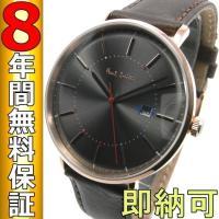 即納可 ポールスミス 腕時計 PaulSmith P10083  ポールスミスは、1970年にノッテ...