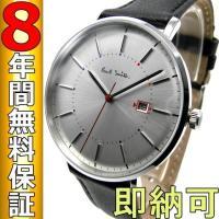 即納可 ポールスミス 腕時計 PaulSmith P10084  ポールスミスは、1970年にノッテ...