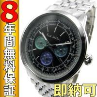 即納可 ポールスミス 腕時計 PaulSmith P10005 プレシジョン  ポールスミスは、19...
