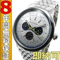 即納可 ポールスミス 腕時計 PaulSmith P10007 プレシジョン  ポールスミスは、19...