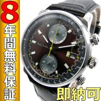 即納可 ポールスミス 腕時計 PaulSmith P10036 ブロック  ポールスミスは、1970...