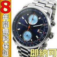 即納可 ポールスミス 腕時計 PaulSmith P10037 ブロック  ポールスミスは、1970...
