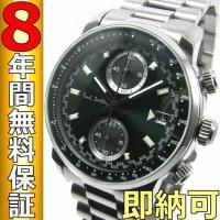 即納可 ポールスミス 腕時計 PaulSmith P10038 ブロック  ポールスミスは、1970...