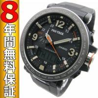 即納可 プロトレック PRO TREK 腕時計 PRG-600-1JF ソーラー  トリプルセンサー...