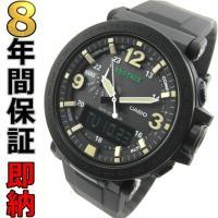 即納可 プロトレック PRO TREK 腕時計 PRG-600Y-1JF ソーラー  トリプルセンサ...