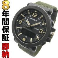 即納可 プロトレック PRO TREK 腕時計 PRG-600YB-3JF ソーラー  トリプルセン...