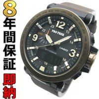 カシオ プロトレック 腕時計 PRG-600YL-5JF ソーラー  トリプルセンサーVer.3搭載...