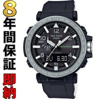 即納可 カシオ プロトレック 腕時計 PRG-650-1JF ソーラー  トリプルセンサーVer.3...