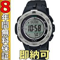 即納可 プロトレック PRO TREK 腕時計 PRW-3100-1JF ソーラー 電波  本格派ア...