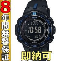 即納可 プロトレック PRO TREK 腕時計 PRW-3100Y-1JF ソーラー 電波  本格派...