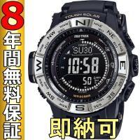 即納可 プロトレック PRO TREK 腕時計 PRW-3510-1JF ソーラー 電波  本格派ア...