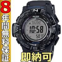 即納可 プロトレック PRO TREK 腕時計 PRW-3510Y-1JF ソーラー 電波  本格派...