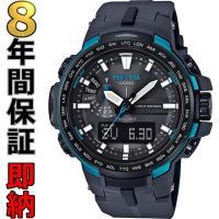 即納可 プロトレック PRO TREK 腕時計 PRW-6100Y-1AJF ソーラー 電波  本格...