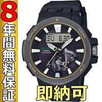 即納可 プロトレック PRO TREK 腕時計 PRW-7000-1BJF 電波ソーラー  トリプル...