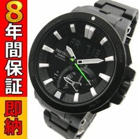 即納可 プロトレック PRO TREK 腕時計 PRW-7000FC-1JF 電波ソーラー  トリプ...
