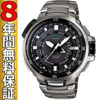 カシオ プロトレック 腕時計 マナスル PRX-7000T-7JF 電波ソーラー  本格派アウトドア...