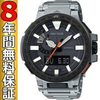 カシオ プロトレック 腕時計 マナスル PRX-8000T-7AJF 電波ソーラー  本格派アウトド...