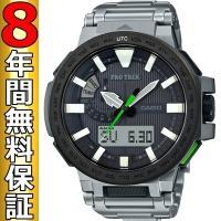 カシオ プロトレック 腕時計 マナスル PRX-8000T-7BJF 電波ソーラー  本格派アウトド...