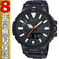 カシオ プロトレック 腕時計 マナスル PRX-8000YT-1JF 電波ソーラー  本格派アウトド...