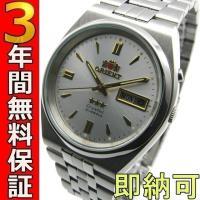 即納可 オリエント 腕時計 スリースター 海外モデル SEM1T01CW8  オリエントの腕時計並行...