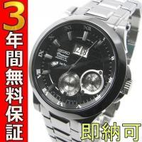 即納可 セイコー プルミエ 腕時計 SNP003P1 キネティック パーペチュアル  セイコーが海外...