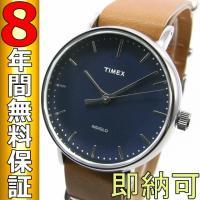 即納可 タイメックス 腕時計 ウィークエンダーフェアフィールド TW2P98300 レディース アメ...