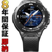 即納可 カシオ プロトレック 腕時計 WSD-F20-BK スマートウォッチ  堅牢性、機能性、操作...