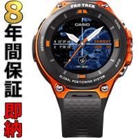 即納可 カシオ プロトレック 腕時計 WSD-F20-RG スマートウォッチ  堅牢性、機能性、操作...