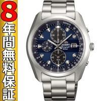 オリエント 腕時計 国内正規品  スポーティ ソーラー WV0011TY  オリエントは1950年の...